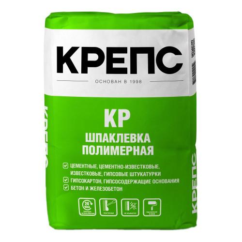 Шпаклевка Крепс КР белая 20 кг