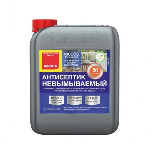 Неомид 430/433 Есо (1кг) невымываемый концентрат для древесины